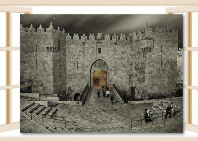 Jerusalem Experience